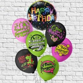 """Латексный шар 12"""" Молодёжный день рождения"""
